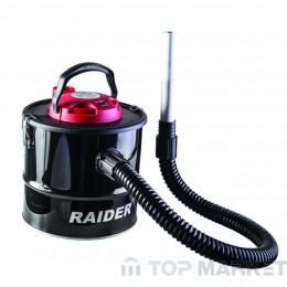 Прахосмукачка за пепел RAIDER RD-WC06 600W 10L