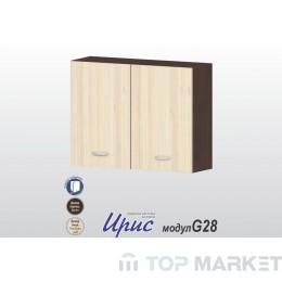 Горен шкаф с 2 врати и рафт Ирис G28