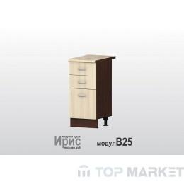 Шкаф с 2 чекмеджета и 1 врата Ирис В25