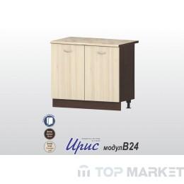 Шкаф с 2 врати и рафт Ирис В24