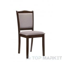 Трапезен стол COLIN