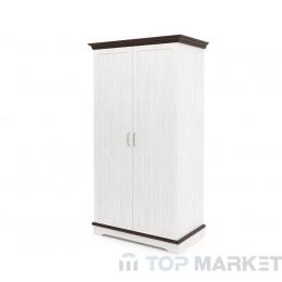 Двукрилен гардероб Vintage M1