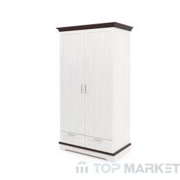 Двукрилен гардероб Vintage M2