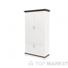 Двукрилен гардероб Vintage M6