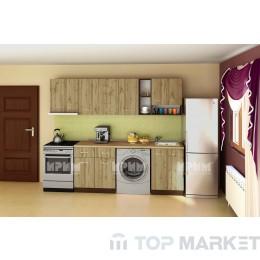 Кухненски комплект City 840