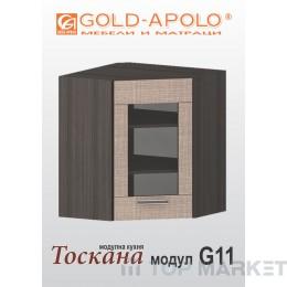 Горен ъглов кухненски шкаф Тоскана G11