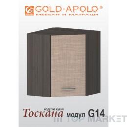 Горен ъглов кухненски шкаф Тоскана G14