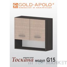 Горен кухненски шкаф Тоскана G15