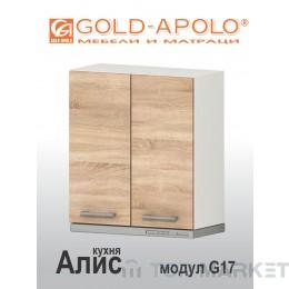 Шкаф за аспиратор Алис G17