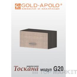 Горен кухненски шкаф Тоскана G20
