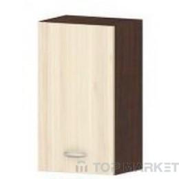 Горен шкаф с една врата Ирис G21