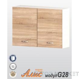 Горен шкаф с 2 врати и рафт АЛИС