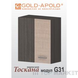 Горен ъглов кухненски шкаф Тоскана G31