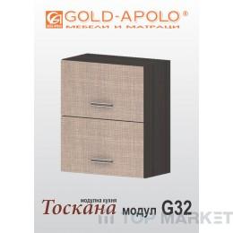 Горен кухненски шкаф Тоскана G32