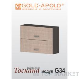 Горен кухненски шкаф Тоскана G34