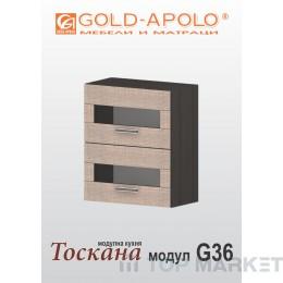 Горен кухненски шкаф Тоскана G36