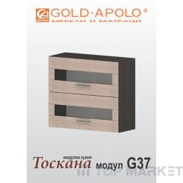 Горен кухненски шкаф Тоскана G37