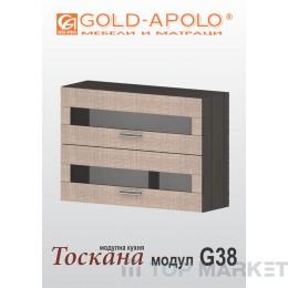 Горен кухненски шкаф Тоскана G38
