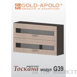 Горен кухненски шкаф Тоскана G39