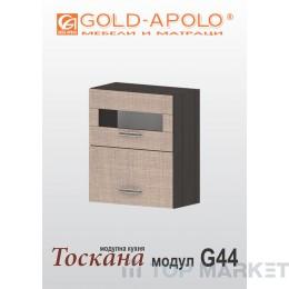 Горен кухненски шкаф Тоскана G44