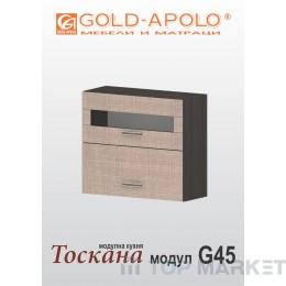 Горен кухненски шкаф Тоскана G45