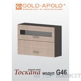 Горен кухненски шкаф Тоскана G46