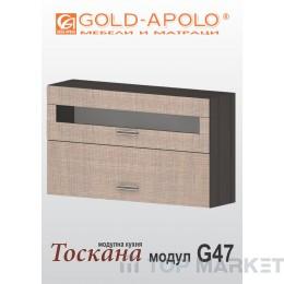 Горен кухненски шкаф Тоскана G47