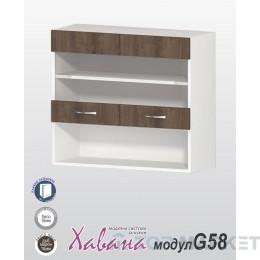 Горен шкаф 2 витрини с рафт и ниша ХАВАНА