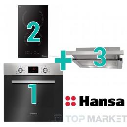 Пакетна оферта Hansa BOEI 69471 + BHC36188 + OTP-6243 IH