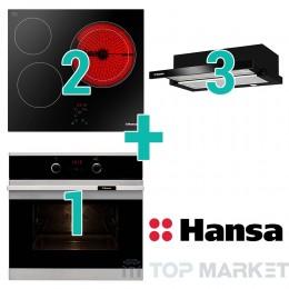 Пакетна оферта Hansa BOEI64590015 + BHC66206 + OTP-6243 BGH