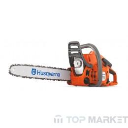 Трион моторен Husqvarna 236 + подарък верига 35см 3/8
