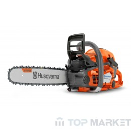 Моторен трион HUSQVARNA 545 Mark II-18