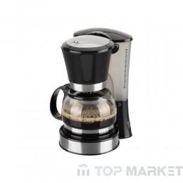 Кафемашина за шварц кафе JATA CA288N