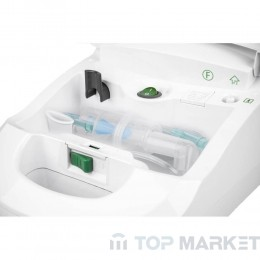 Инхалатор за деца и възрастни Medisana IN 550