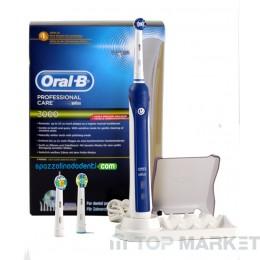 Ел.четка за зъби BRAUN - Oral B D20.535.3