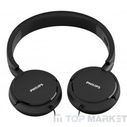 Слушалки PHILIPS SHL 5005 с микрофон