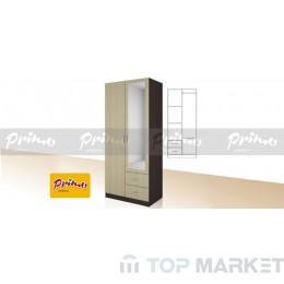 Двукрилен гардероб Primo 5/Primo 6