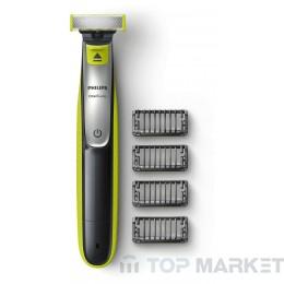 Машинка за бръснене PHILIPS QP2530/20