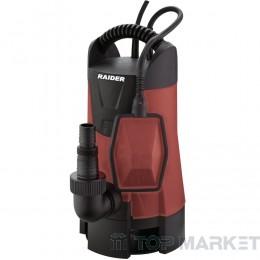 Помпа водна потопяема за мръсна вода RAIDER RD-WP40