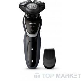 Машинка за бръснене PHILIPS S5110/06