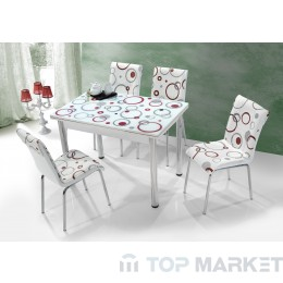 Трапезен комплект, Разтегателна маса + 4 стола Sakaria I