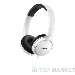 Слушалки PHILIPS SHL5000WT
