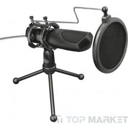 Микрофон TRUST GXT 232 22656