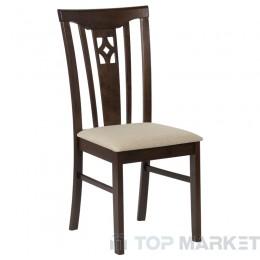 Трапезен стол DIEGO