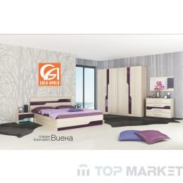Спален комплект Виена