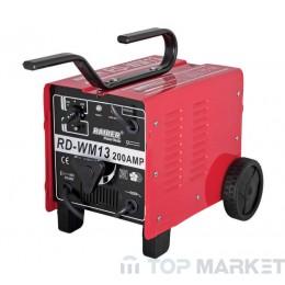 Електрожен RAIDER RD-WM13