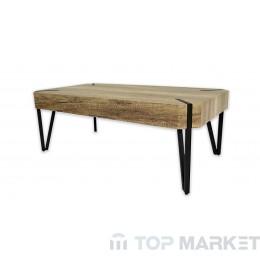 Холна маса Woody