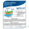 Протектор за матрак с височина 25-35см Tencel Premium