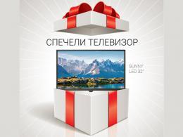 Играй във Facebook страницта на Top Market за LED ТЕЛЕВИЗОР SUNNY 32
