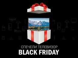 """Спечели Телевизор LED SUNNY 32"""" от Black Friday в Top Market"""